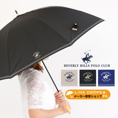 BEVERLY HILLS POLO CLUBの晴雨兼用日傘【無地3カラー】