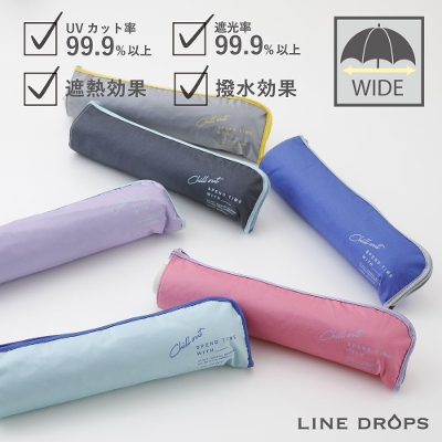LINE DROPSのスリムライト晴雨兼用折りたたみ日傘 【Color series All weather umbrella】