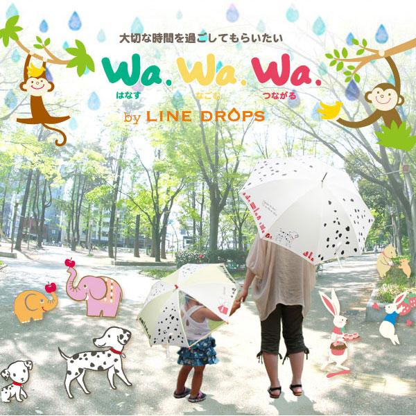 wa. wa. wa.イメージ
