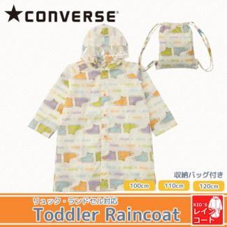【CONVERSE】キッズ レインコート ストライプシューズ/オレンジ 100〜120cm