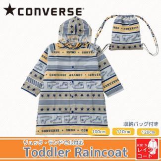 【CONVERSE】キッズ レインコート スターボーダー/イエロー 100〜120cm