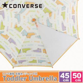 【CONVERSE】キッズ アンブレラ ストライプシューズ/オレンジ 子供用 45〜50cm