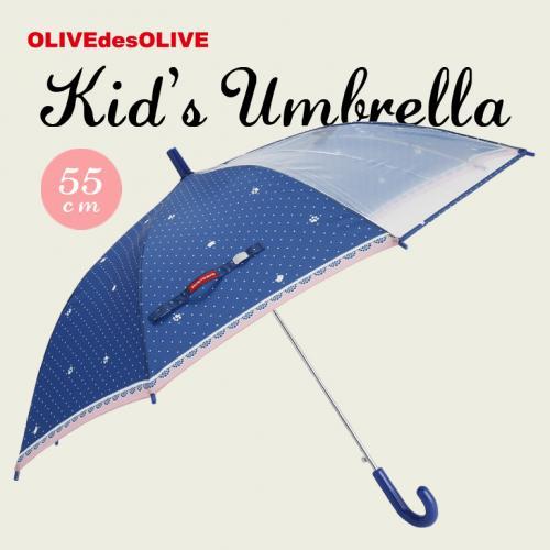 【OLIVE des OLIVE】 ガールズ アンブレラ 雨傘 55cm ドットキャット/ネイビー