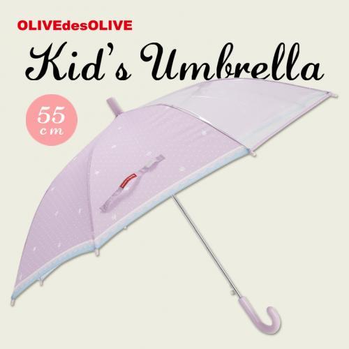 【OLIVE des OLIVE】 ガールズ アンブレラ 雨傘 55cm ドットキャット/パープル