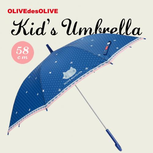 【OLIVE des OLIVE】 ガールズ アンブレラ 雨傘 58cm ドットキャット/ネイビー