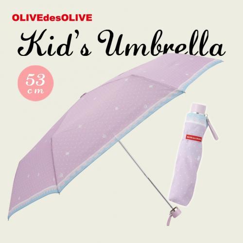 【OLIVE des OLIVE】 ガールズ 雨傘 折りたたみ 53cm ドットキャット/パープル