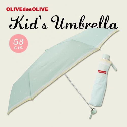 【OLIVE des OLIVE】 ガールズ 雨傘 折りたたみ 53cm ドットキャット/グリーン