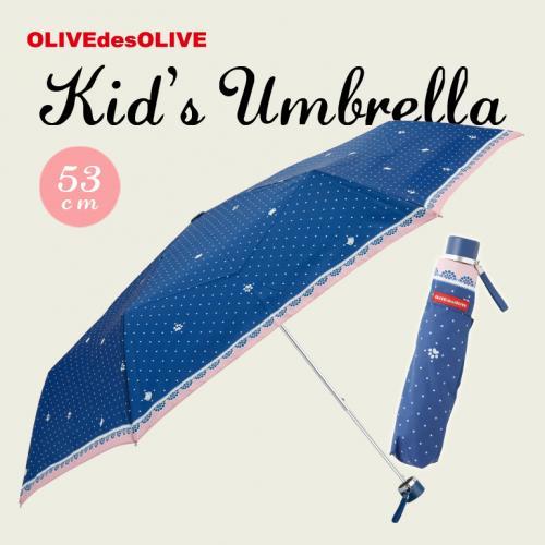 【OLIVE des OLIVE】 ガールズ 雨傘 折りたたみ 53cm ドットキャット/ネイビー