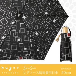 【nugoo】 parasol 晴雨兼用 おりたたみ日傘 frame
