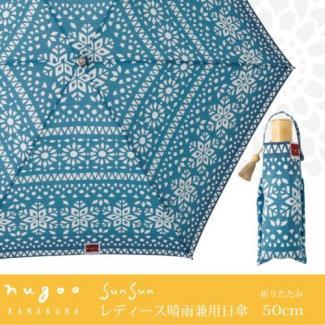 【nugoo】 parasol 晴雨兼用 おりたたみ日傘 雪花もよう