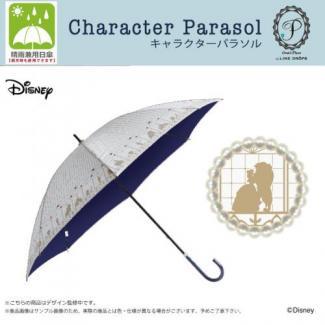 【Disney】キャラクターパラソル 晴雨兼用日傘 50cm 美女と野獣/お城の中 [販売価格(税込):3,240 円]