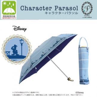 【Disney】キャラクター 晴雨兼用日傘 折りたたみ ドナルド/波止場