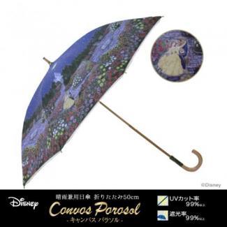 【LINEDROPS】【Disney】キャンバスパラソル 日傘 50cm 美女と野獣 [販売価格(税込):6,372 円]