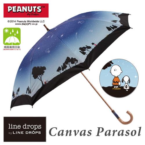 【LINEDROPS】【PEANUTS】キャンバスパラソル 日傘 50cm スヌーピー/夜空