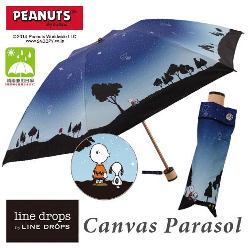 【LINEDROPS】【PEANUTS】キャンバスパラソル折りたたみ50cm スヌーピー/夜空