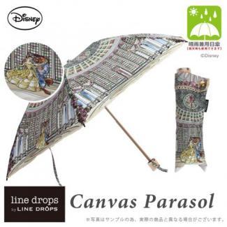 【LINEDROPS】【Disney】キャンバスパラソル 折りたたみ 50cm 美女と野獣 販売価格(税込):6,372 円