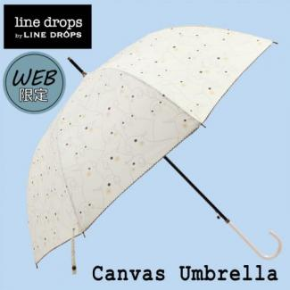 【LINEDROPS】【WEB限定】キャンバスアンブレラ 60cm オカメーズ [販売価格(税込):7,560 円]