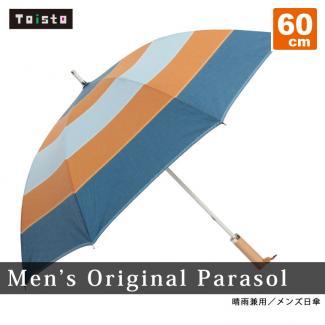 【Toisto】メンズ オリジナル パラソル 60cm ターゲット/ネイビー