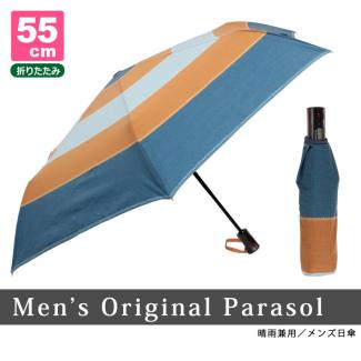 【Toisto】自動開閉アンブレラ 傘 55cm 折りたたみ日傘 ターゲット/ネイビー