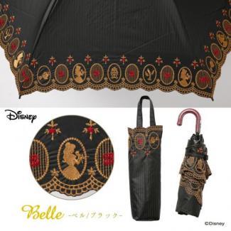 【LINEDROPS】【Disney】晴雨兼用 刺繍日傘 折りたたみ 50cm ベル(黒) [販売価格(税込):3,780 円]