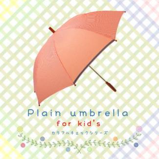 プレーンアンブレラ カラフルチェックシリーズ for kid's 50cm オレンジ
