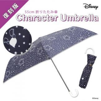 【復刻版】【Disney】キャラクターアンブレラ 55cm 折りたたみ傘 ドナルド(星)