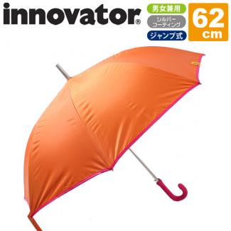 innovator】晴雨兼用日傘 62cm ジャンプ傘 男女兼用 オレンジ