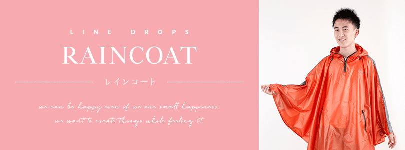 LINE DROPS RAIN COAT for MEN
