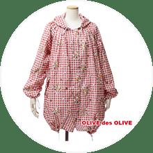 【OLIVE des OLIVE】レインコート バルーンタイプ レディース 花柄・ピンク