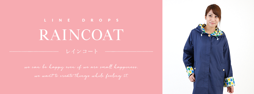 LINE DROPS COAT for WOMEN