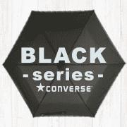 大活躍のブラック系