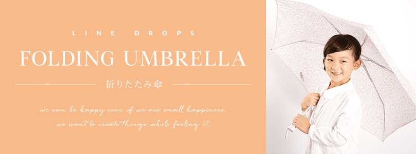 LINE DROPS FOLDIING UMBRELLA for KIDS