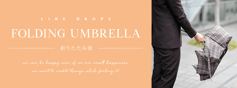 LINE DROPS FOLDIING UMBRELLA
