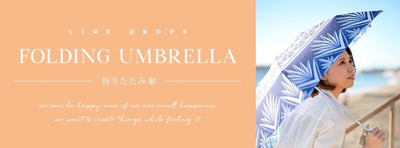 LINE DROPS FOLDIING UMBRELLA for WOMEN