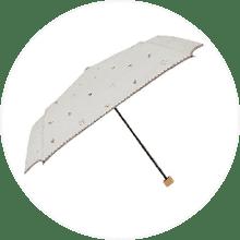 【tenoe NATURAL】レディース 雨晴兼用折りたたみ傘 55cm ぬくもり原っぱ