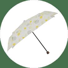 【tenoe CASUAL】レディース 雨晴兼用折りたたみ傘 55cm しゅわしゅわレモンサイダー