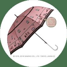 【Sanrio】キャラクターアンブレラ 60cm ハローキティ ルーム