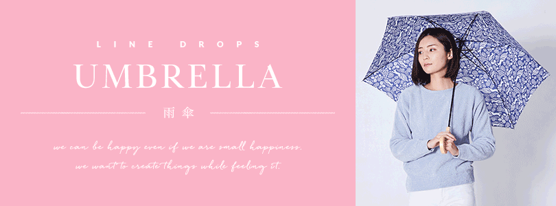 LINE DROPS 