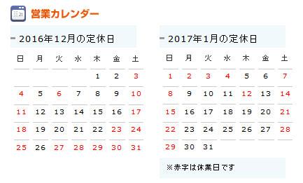 20161214_01.jpg