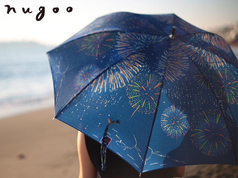 花火柄の傘