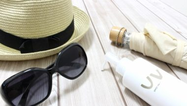 傘で紫外線対策