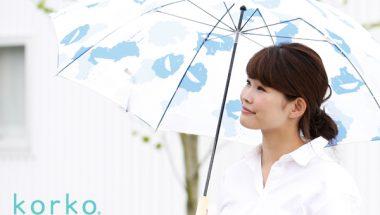 末広がりで縁起がいい傘のプレゼント