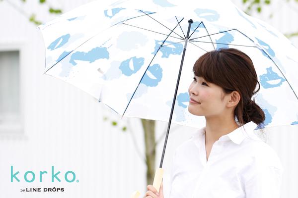 末広がりの傘