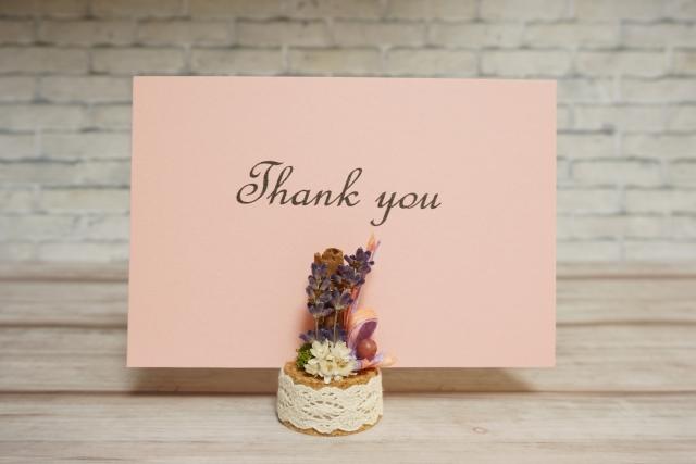 ありがとうのカード