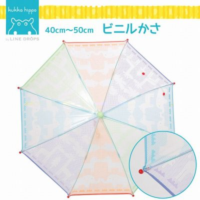 【kukka hippo】キッズ ビニール傘 子供用 40~50cm アニマル