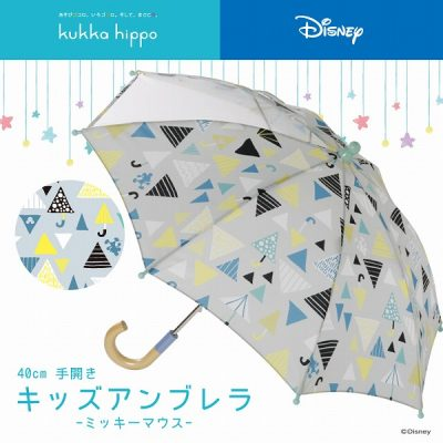 【kukka hippo】【Disney】キッズ アンブレラ 子供用 40cm ミッキーマウス