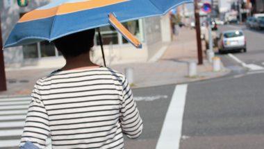 日傘の効果を徹底解説。紫外線カット効果のある色&効果の持続期間