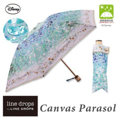 【LINEDROPS】【Disney】キャンバスパラソル 折りたたみ 50cm アリエルサマータイム