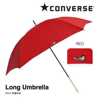 【CONVERSE】レディース ブランド ワンポイント無地 雨傘 60cm(レッド)