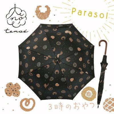 【tenoe CASUAL】レディース 晴雨兼用日傘 50cm 3時のおやつ